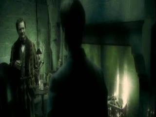 Сцена из фильма «Гарри Поттер и принц-полукровка» («Harry Potter and the Half-Blood Prince»)
