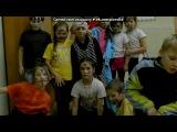 ШКОЛА под музыку веселая песенка про друзей   - Песня о дружбе)))  . Picrolla