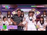 Nogizaka46 – Nogizakatte Doko ep99 от 1 сентября 2013