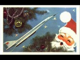 Клара Румянова - Елочка, ёлка (советские новогодние открытки)