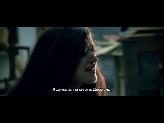 Несдающийся (Impetuous, 2012) русские субтитры