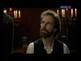 Новеллы Ги де Мопассана. 2 часть. 2 серия. Ото: отец и сын