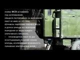 МРСК электротравмотизм. «SAYBERN» / «Сайберн», электрик электромонтаж подключение аудит сети батареи генераторы двигатель щит кабель автоматический выключатель ток напряжение мощность проводка ремонт счетчик розетка кабель гофра лэп пуэ освещение сип