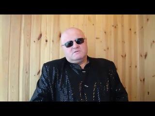 Алексей Блохин лидер группы Ласковый бык о Сектор газа