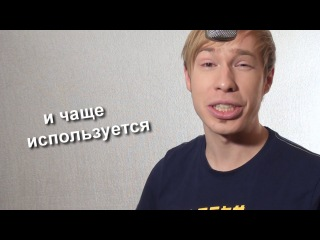 This is Хорошо - №083 - Кибер-ящер Щ_Щ [Cyber-lizard]
