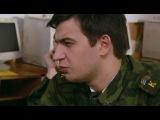 Кремлевские Курсанты 1 сезон 33 серия