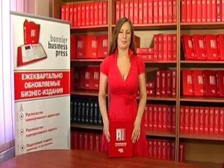 Видео со мной в главной роли Bonnier Business Press
