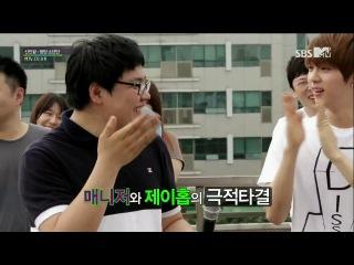 MTV Rookie King: Channel Bangtan - Episode 4
