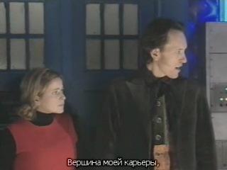 Доктор Кто и Проклятие неизбежной смерти Doctor Who and the Curse of Fatal Death 1999 только русские титры рекомендую 2of2