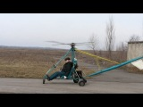 Самодельный вертолет - homemade helicopter