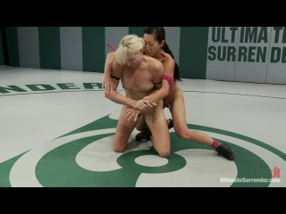 Vendetta def tia ling (ultimate surrender)