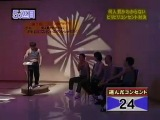 Gaki no Tsukai #763 (26.06.2005) — Electric Shock Roulette
