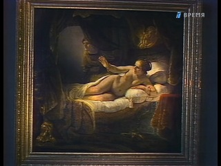 Цикл Эрмитаж. Рембрандт (1980)