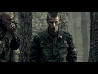 Фильм! Туман (2010 г) (1 часть)