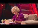 Comedy Woman - Самая преданная поклонница Валерия Леонтьева
