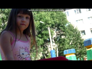 «С моей стены» под музыку DeVotchKa - I Cried Like a Silly Boy (OST