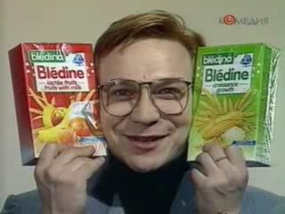 Оба-на! Реклама детского питания BLEDINE