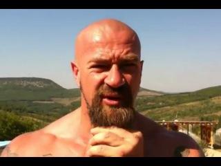 [Зарядка] Сергей Бадюк: комплекс пробуждения