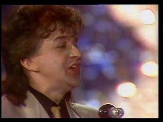 Александр БАРЫКИН - За Той Рекой - Песня-1990