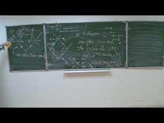 Конформная инвариантность корреляций в критической модели Изинга. Лекция 3.