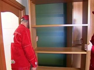 Квартирный вопрос, 11 июня 2011, Зеленый кабинет с окном в Париж