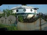 Дом-летающая тарелка