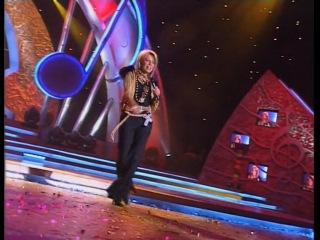 Наталья Ветлицкая - Половинки (Песня года 2002/Финал)