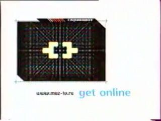 Анонсы Муз-ТВ 2000