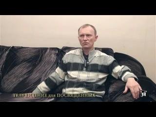 Андрей Степаненко. Александр Гринин. Тайнам нет. Тайны крестовых походов.