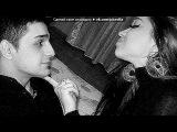 «Кавказская любовь» под музыку Эльдар Далгатов - Кто ты такая, мое сердце украла. Picrolla