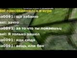 «Попрошайки-вымогатели» под музыку [muzmo.ru] ОД Белый рэп (Ramzes) - Читать как мы (Самый быстрый русский рэп. Кто готов повторить, а) [muzmo.ru]. Picrolla