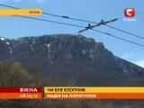 новости СТБ от 08.05.2012