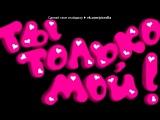 «Красивые Фото • fotiko.ru» под музыку самая грусная песня - Детская обида. Picrolla
