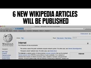 Что происходит в Интернете каждые 60 секунд
