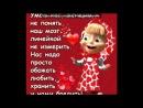 «Красивые Фото • fotiko.ru» под музыку Иван Дорн - Стыцамен. Picrolla