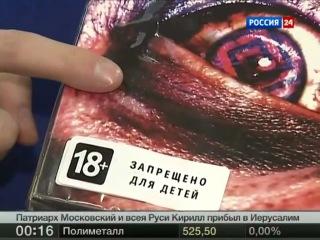 """""""русский брейвик"""" переиграл в manhunt 2"""