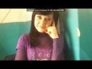 «С моей стены» под музыку ♥ Доминик Джокер - О Боже, как ты красива (2012). Picrolla