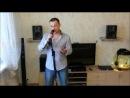 Алекс Ксавье-Се-ля-ви (Home Video Clip 1 июля 2013 год мой подароквсем в мой день рождения))