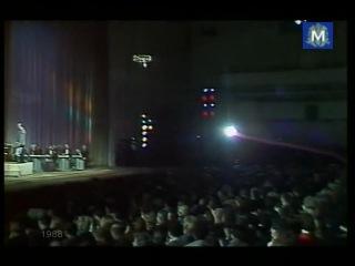 Фильм - концерт