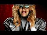 ГДЕ ТЫ! под музыку 09.Филипп Киркоров и Кристина Орбакайте - Кристина (Album ДруGOY Retro disk 3 2011). Picrolla