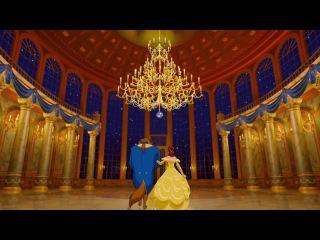 Красавица и Чудовище 3D / Beauty and the Beast 3D (2012) HD Трейлер (дублированный)