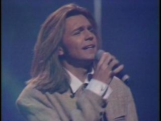 Дмитрий Маликов - Выпью до дна (Песня Года 1995 Финал)