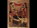 Grupul Byzantion - Fecioara Curata