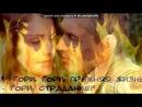 «художник» под музыку Константин Никольский - Мой друг художник и поэт В дождливый вечер на стекле Мою любовь нарисовал, Открыв мне чудо на земле........А может быть разбить окно И окунуться в мир иной, Где солнечный рисуя свет, Живёт художник и поэт. .