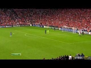 Финал ЛЧ 2011/2012 Бавария - Челси 1:1 (4:5)