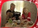 Лена Василёк и Валерий Сёмин - Огней так много золотых