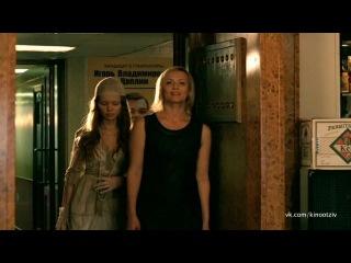 День выборов (2007) лучшие фильмы комедии Российское кино
