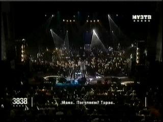 Би-2 Концерт во МХАТе с симфоническим оркестром 2005