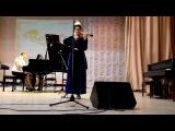 Конкурс «Весна студенческая-2013» (скрипка, Али-Паша Т.В.)