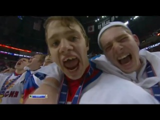 2011 IIHF World Junior U20 Championship - Final - Canada 3:5 Russia